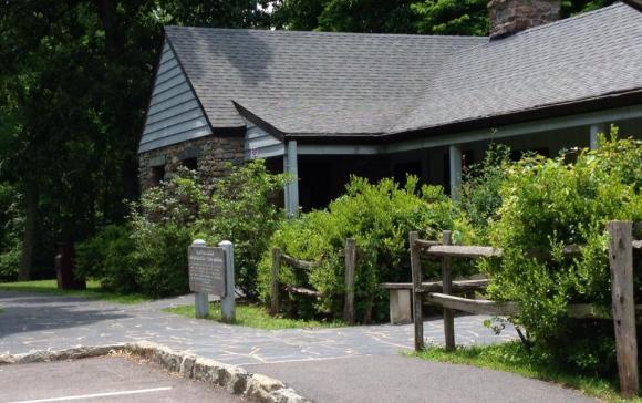 Humpback Rock Visitor Center